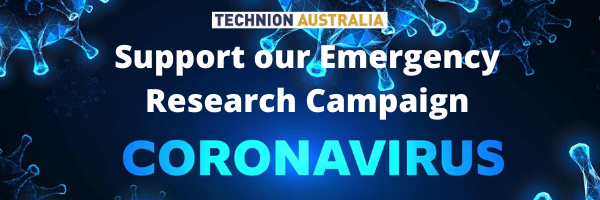 https://www.mycause.com.au/page/226756/the-technion-covid19-emergency-research-fund